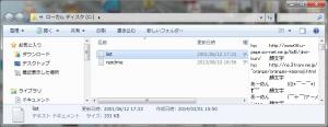 01-顔文字登録 - コピー
