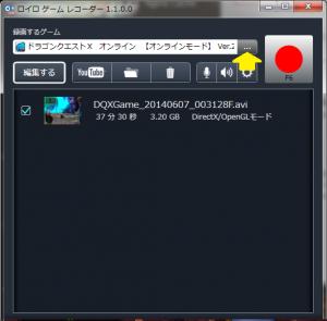 20140606-loilo-01